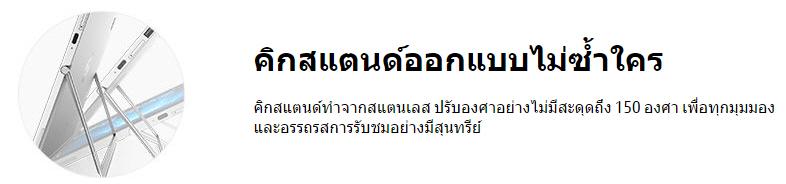 ss5 ภาพบรรยากาศงานเปิดตัว HP Elite x2 1012 G1 ตัววางจำหน่ายจริงในประเทศไทย