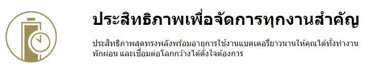 ss6 ภาพบรรยากาศงานเปิดตัว HP Elite x2 1012 G1 ตัววางจำหน่ายจริงในประเทศไทย