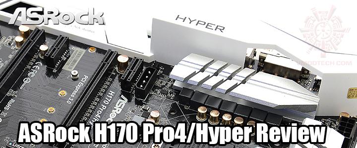 asrock h170 pro4 hyper review1 ASRock H170 Pro4/Hyper Review