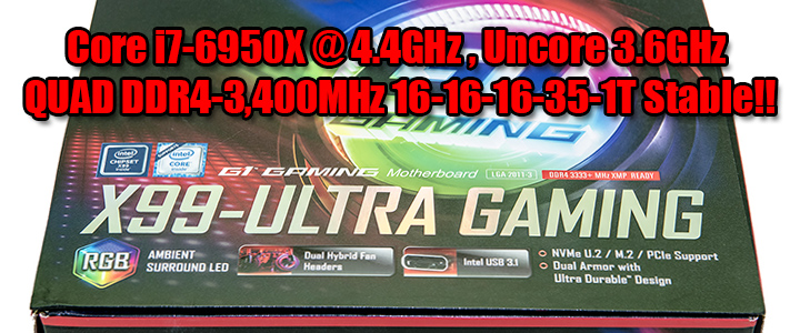 gigabyte-ga-x99-ultra-gaming