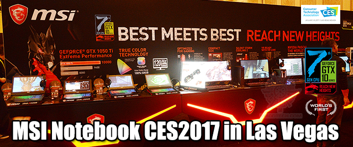 msi-notebook-ces2017-in-las-vegas1