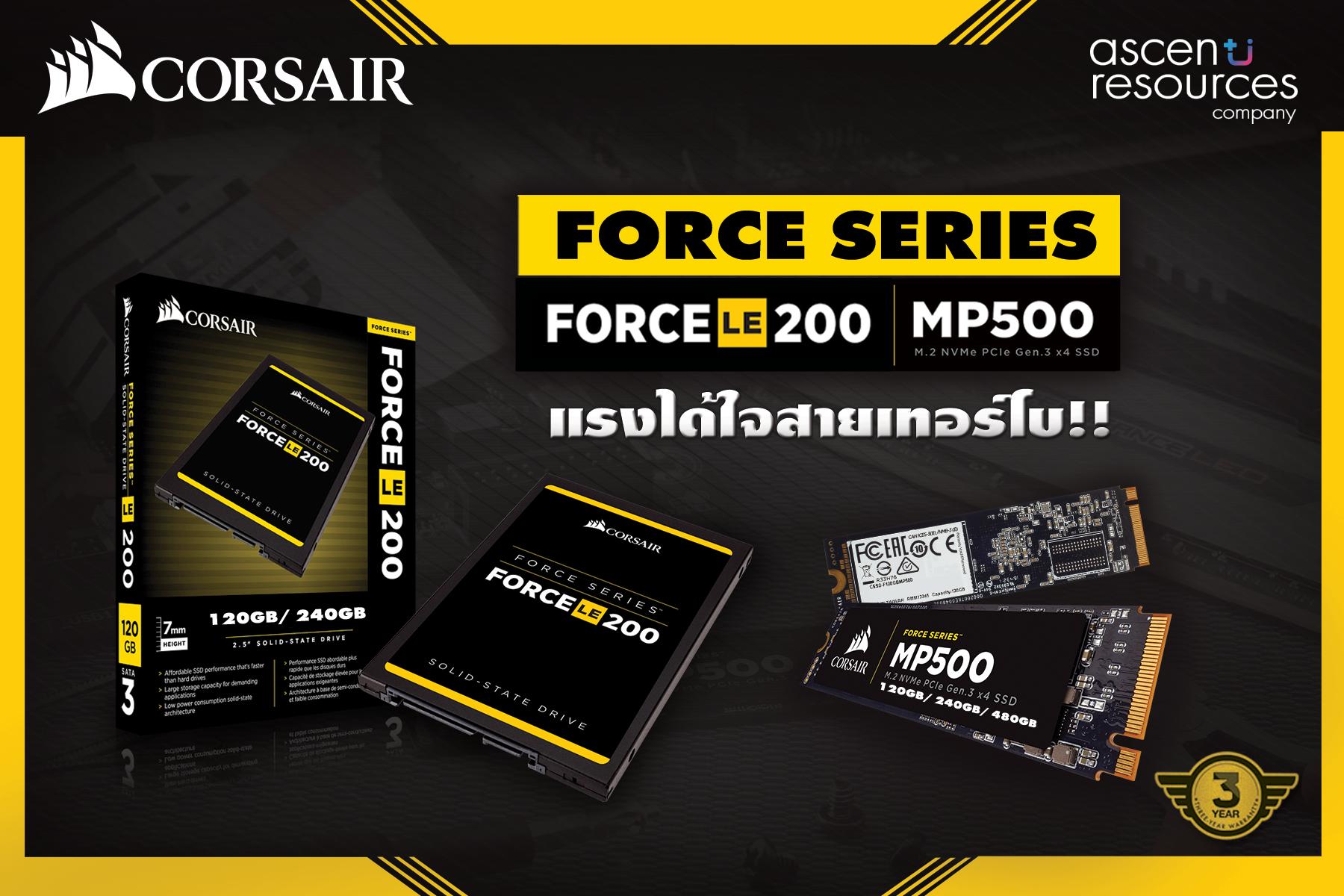 pr corsair 1 Ascenti Resources เผยโฉมน้องใหม่ Solid State Drive แบรนด์ Corsair Force Series แรงได้ใจสายเทอร์โบ !!
