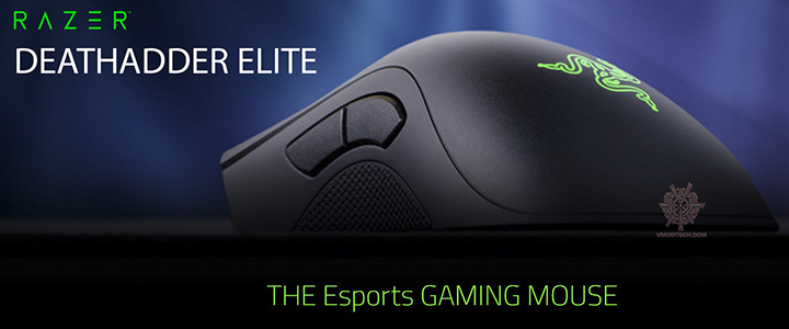 main1 Razer DeathAdder Elite Review