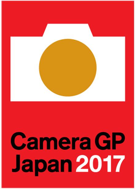 camera gp 2017 นิคอน D500 คว้าสุดยอดรางวัล Camera GP 2017 Editors Award