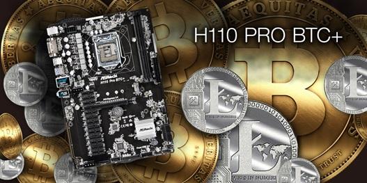 asrock h110 pro btc ASRock H110 Pro BTC+ PCIe 13 สล็อต เพื่อชาว Mining โดยเฉพาะ