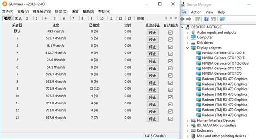 asrock h110 pro btc 4 สร้างชุดขุด 13 GPU ด้วยตัวคุณเอง ร่วมกับ ASRock H110 Pro BTC+