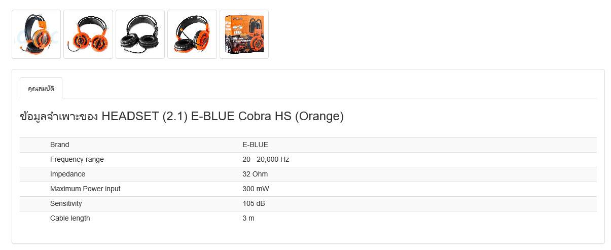 2017 07 28 6 25 40 E BLUE Cobra HS HEADSET (2.1) Review