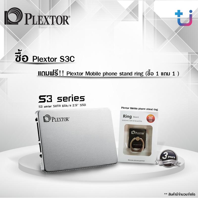 promo plextor 2 Ascenti Resources โปรโมชั่นพิเศษ!! ซื้อ Plextor S3C Series วันนี้รับ Mobile phone stand ring สุดเท่ ฟรี