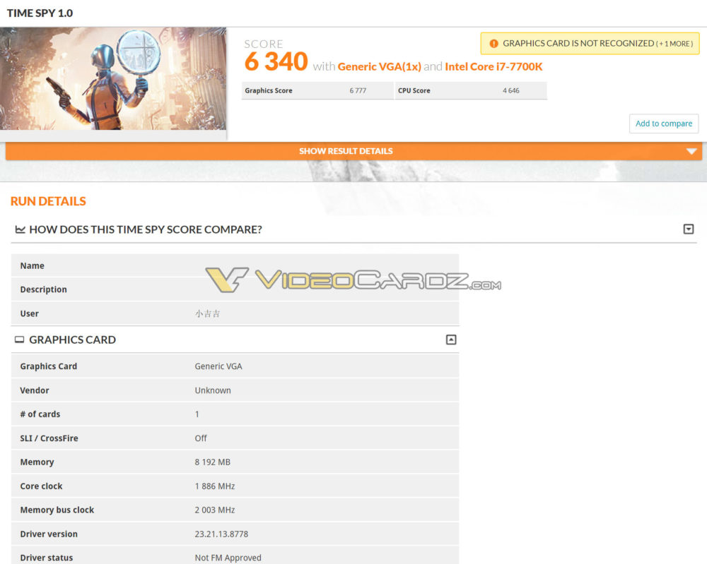 gtx 1070 ti 3dmark time spy 1000x799 ดูผลทดสอบแรกของ NVIDIA GeForce GTX 1070 Ti กับโปรแกรม 3DMark อย่างไม่เป็นทางการแรงแซง Radeon RX Vega 56 ตามคาด