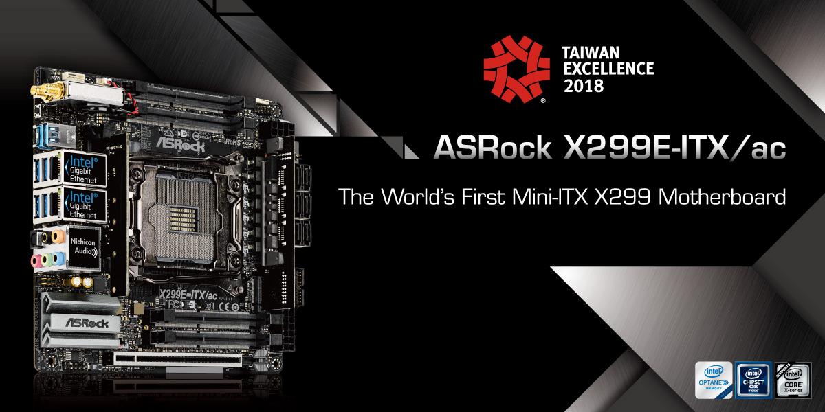 x299e itx ac en ASRock X299E ITX/ac และ Fatal1ty X370 Gaming ITX/ac ได้รับรางวัลชนะเลิศจากงาน Taiwan Excellence Award 2018