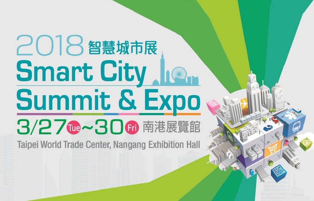 taipei-scse-smart-city-summit-expo-2018