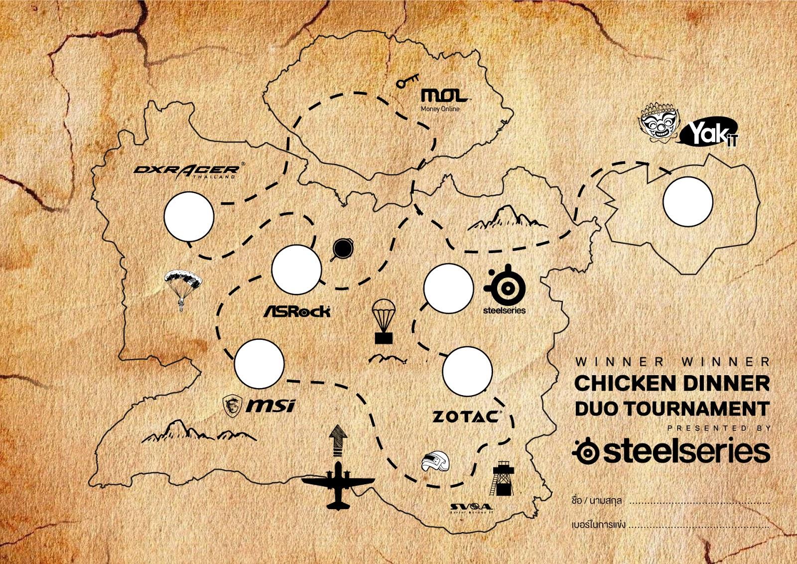 rc map Chicken Dinner Duo Tournament presented by SteelSeriesเกมเมอร์ชาวหาดใหญ่ เจอกัน 26 พค. 2561 นี้