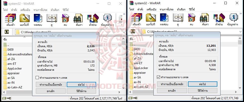 winrar ASUS VivoMini VC66 C MiniPC Review