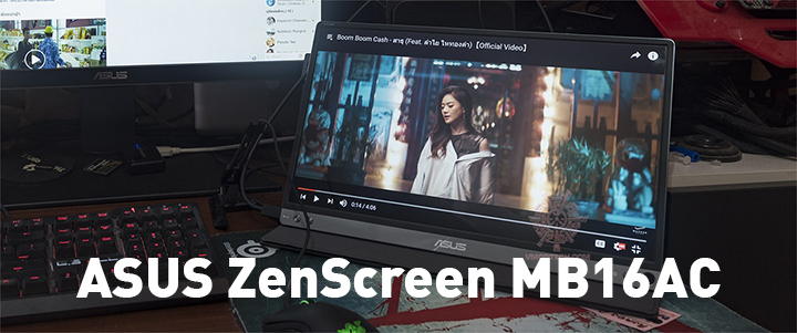 main1 ASUS ZenScreen MB16AC Portable USB Monitor