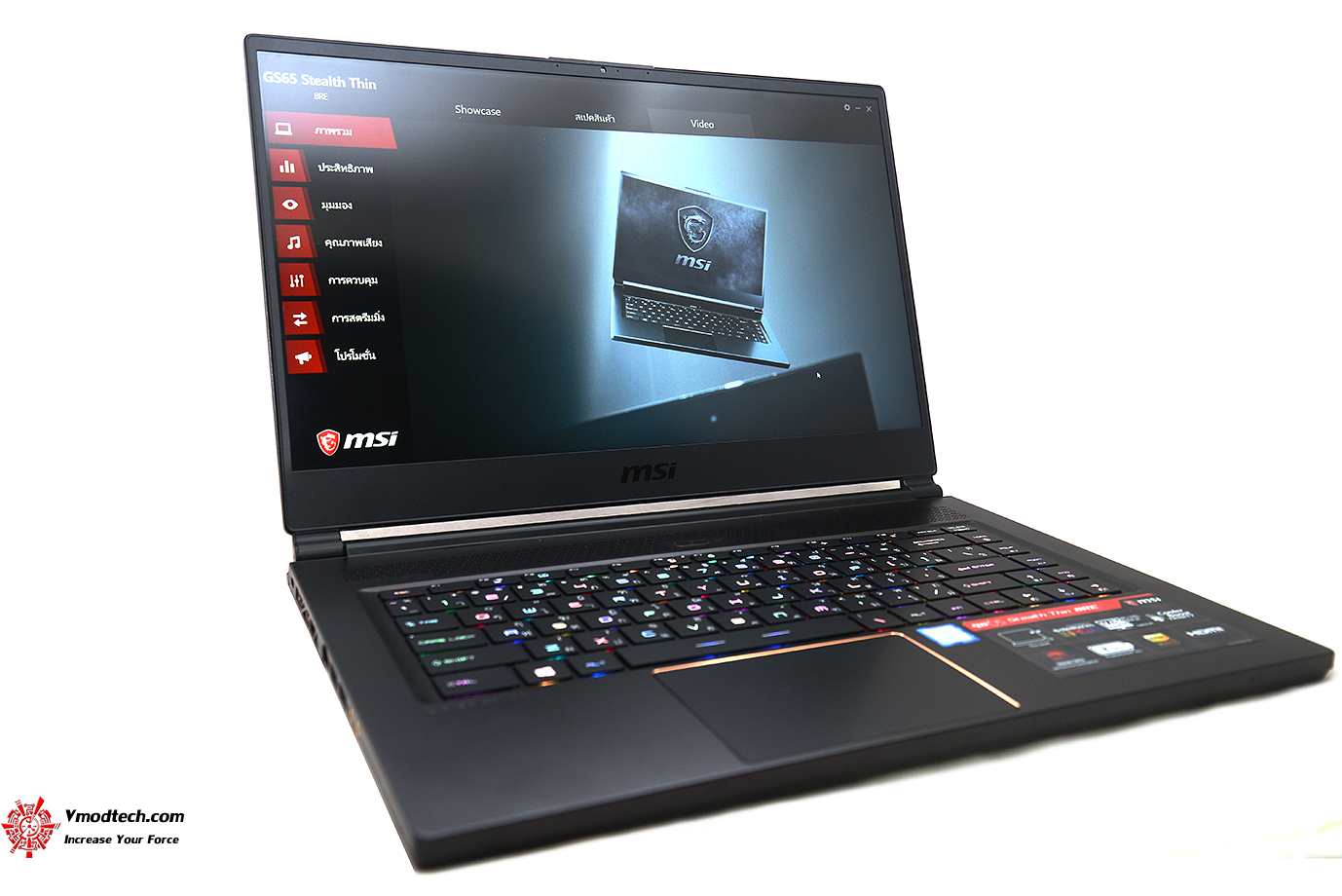 dsc 5060 MSI GS65 Stealth Thin 8RE Review