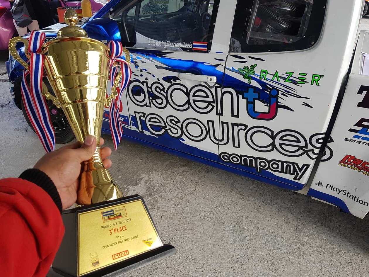 image 009 Ascenti Resources พร้อมลุยกับแข่งรถจริง ด้วยการเป็นผู้สนับสนุนหลักให้กับนักแข่งรถ รายการ Toyo Cosmic RacingCars Thailand