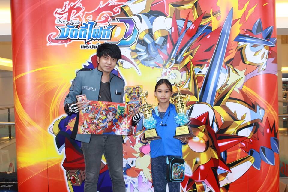 40619436 2019772788044873 7784077372969451520 n งานแข่งขันการ์ดเกมสุดยิ่งใหญ่ ในงาน Fighters Cup Thailand 2018  ณ พาลาเดียม ไอที ประตูน้ำ