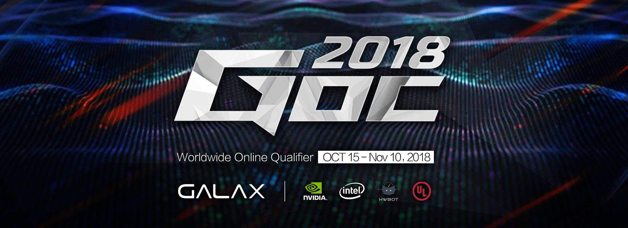 pr galax goc 2018 1  ขอเชิญนักโอเวอร์คล็อกเข้าร่วมการแข่งขันโอเวอร์คล็อก GALAX GOC 2018 ในรอบ Worldwide Online Qualifier