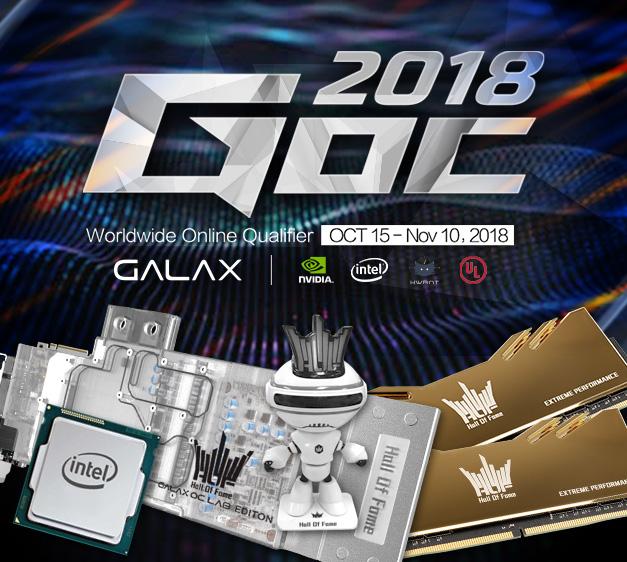 pr galax goc 2018 2  ขอเชิญนักโอเวอร์คล็อกเข้าร่วมการแข่งขันโอเวอร์คล็อก GALAX GOC 2018 ในรอบ Worldwide Online Qualifier