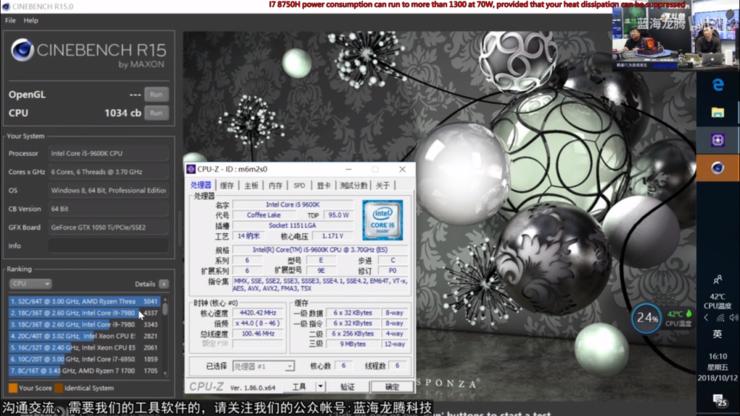 intel core i5 9600k cpu benchmarks 4 740x416 หลุดผลทดสอบ Intel Core i5 9600K 6 Core 6 Thread ออนแอร์ซิงค์ลมความเร็ว 5.2Ghz หน้าตาเฉย!!