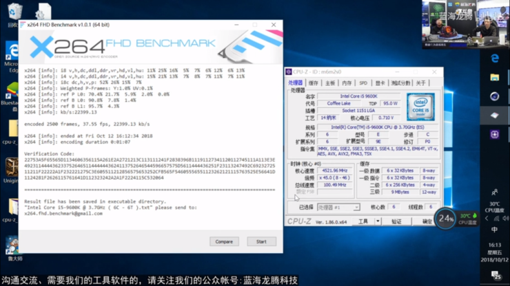 intel core i5 9600k cpu benchmarks 5 740x416 หลุดผลทดสอบ Intel Core i5 9600K 6 Core 6 Thread ออนแอร์ซิงค์ลมความเร็ว 5.2Ghz หน้าตาเฉย!!