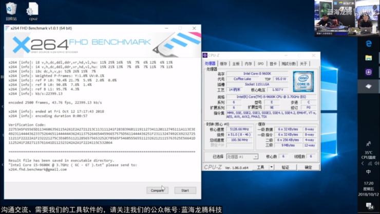 intel core i5 9600k cpu benchmarks oc 3 740x416 หลุดผลทดสอบ Intel Core i5 9600K 6 Core 6 Thread ออนแอร์ซิงค์ลมความเร็ว 5.2Ghz หน้าตาเฉย!!