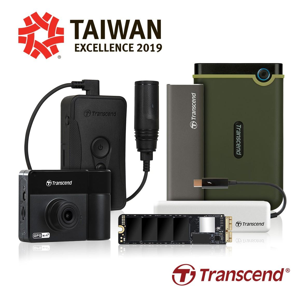 Transcend กวาด 5 รางวัลจาก Taiwan Excellence Award 2019