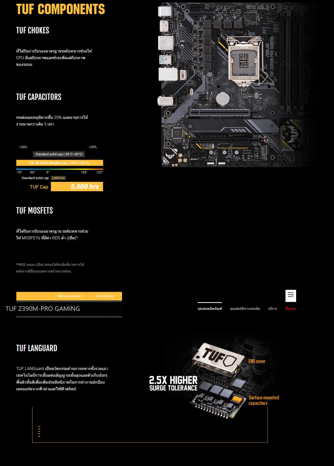 screenshot 2019 01 02 tuf z390m pro gaming e0b980e0b8a1e0b899e0b89ae0b8ade0b8a3e0b98ce0b894 asus e0b89be0b8a3e0b8b0e0b980e0b897e0b8a8e0b984e0b897 ASUS TUF Z390M PRO GAMING REVIEW