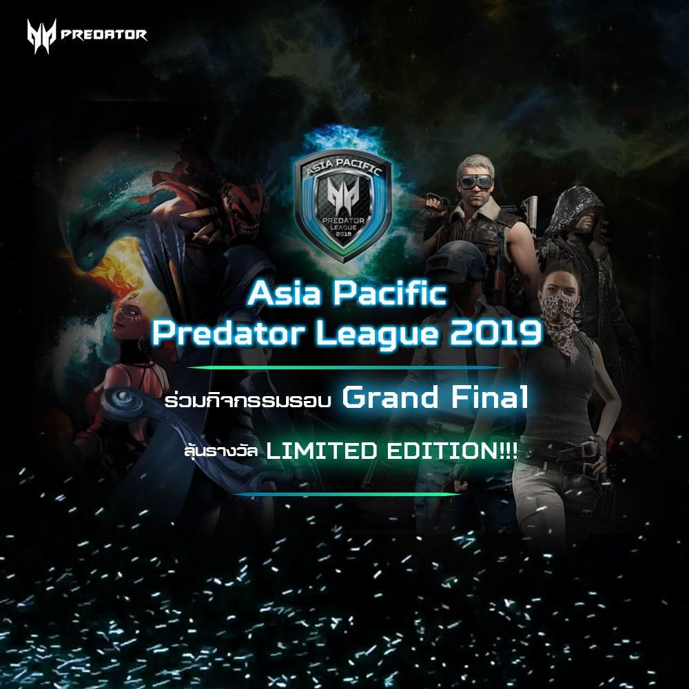 51919781 2068945663191550 3895848861494673408 o รีบมา! ที่สนามกีฬาแห่งชาติ อาคารกีฬานิมิบุตร และร่วมกิจกรรม ในงาน Asia Pacific Predator League 2019 รอบ Grand Final  รับของรางวัล Limited Edition จาก Predator และ เกม PUBG ไปเลย! เฉพาะวันนี้เท่านั้น!!!