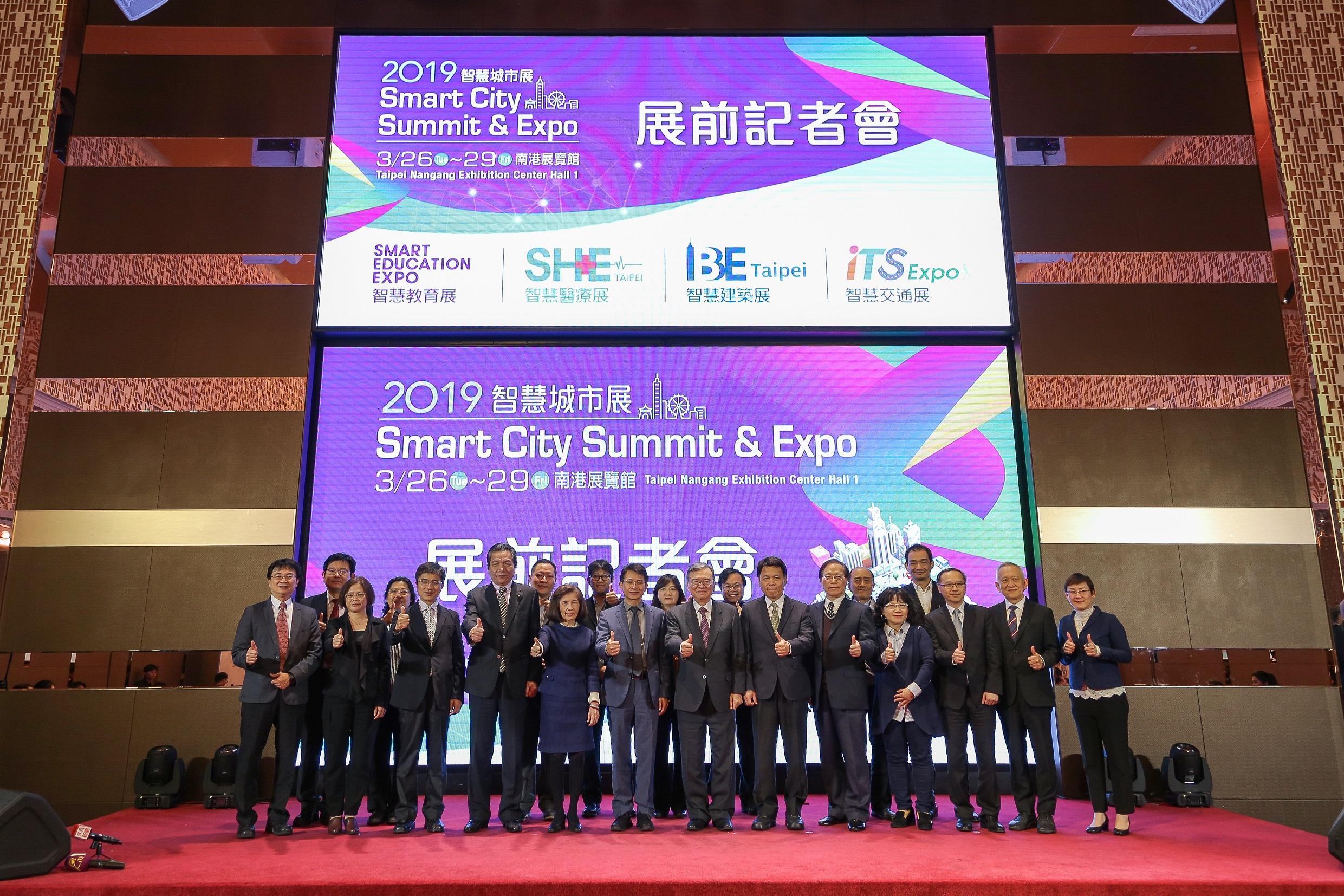 20190314 smartcity smart education expo press release 1 ผู้นำด้านการศึกษาทั่วโลกร่วมมือกันในงาน Smart Education Expo, 2019 วันที่ 26   29 มีนาคม เพื่อมุ่งเน้นการพัฒนาการศึกษาในอนาคต