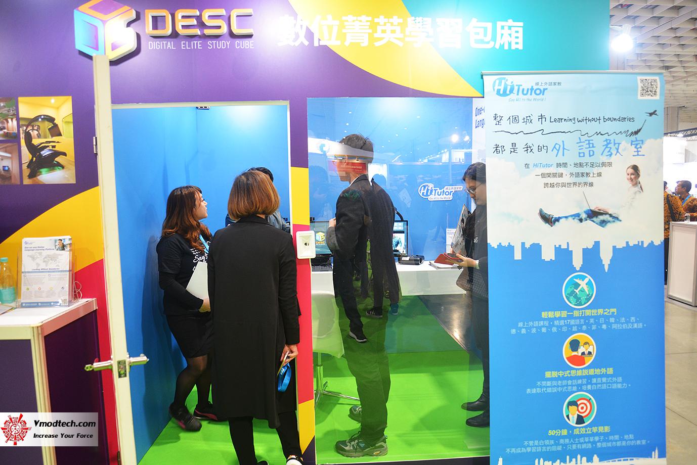 dsc 8658 เยี่ยมชมบูธ Smart Education ระบบการศึกษาอัจฉริยะในงาน 2019 SMART CITY SUMMIT & EXPO ณ กรุงไทเป ประเทศไต้หวัน
