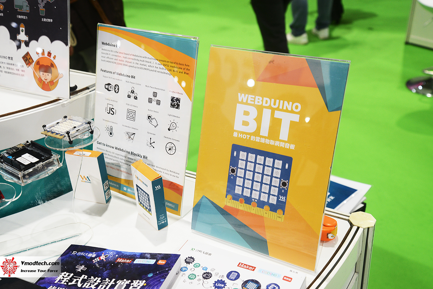 dsc 8473 เยี่ยมชมบูธ Smart Education ระบบการศึกษาอัจฉริยะในงาน 2019 SMART CITY SUMMIT & EXPO ณ กรุงไทเป ประเทศไต้หวัน