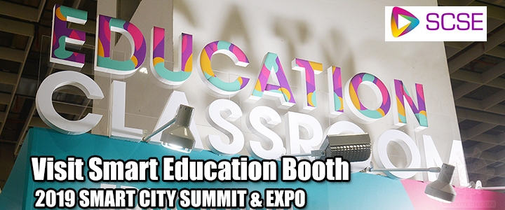smart-education-2019-smart-city-summit-expo