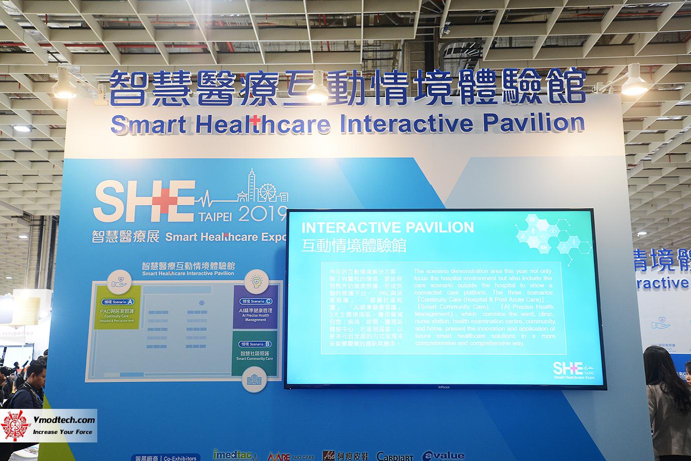 dsc 8722 เยี่ยมชมบูธ Smart Healthcare Expo กับเทคโนโลยีระบบการแพทย์และการดูแลสุขภาพอัจฉริยะในงาน 2019 SMART CITY SUMMIT & EXPO ณ กรุงไทเป ประเทศไต้หวัน
