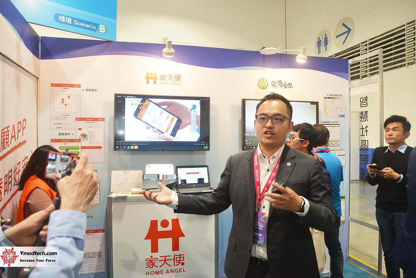 dsc 8747 เยี่ยมชมบูธ Smart Healthcare Expo กับเทคโนโลยีระบบการแพทย์และการดูแลสุขภาพอัจฉริยะในงาน 2019 SMART CITY SUMMIT & EXPO ณ กรุงไทเป ประเทศไต้หวัน