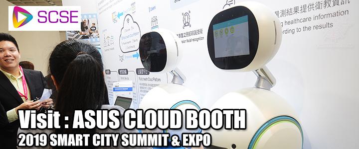 asus cloud เยี่ยมชมบูธเอซุสคลาวด์ Visit ASUS CLOUD BOOTH 2019 SMART CITY SUMMIT & EXPO พบนวัฒกรรมใหม่ๆจากทางเอซุสในงาน SCSE 2019