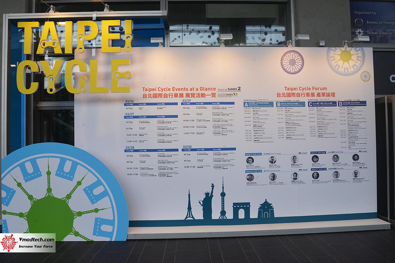 dsc 9150 เยี่ยมชมงาน TAIPEI CYCLE 2019 งานของคนรักจักรยาน ณ กรุงไทเป ประเทศไต้หวัน