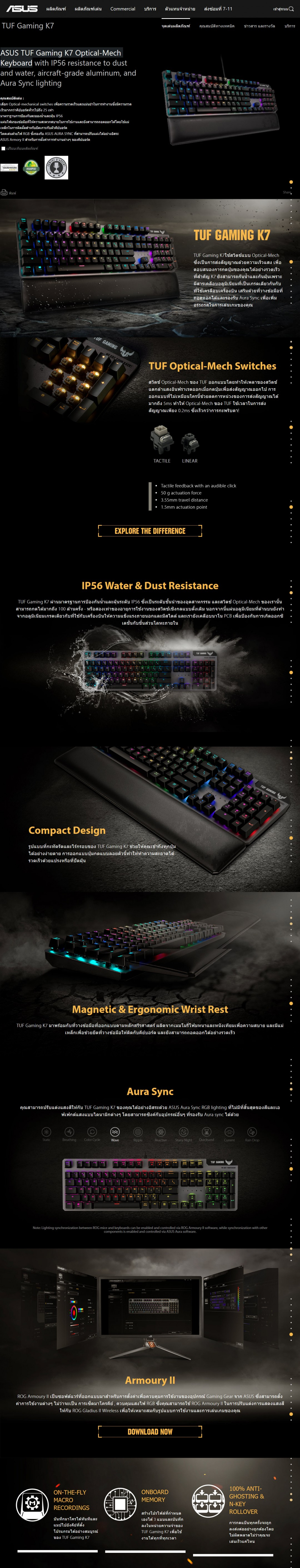 2019 04 18 22 38 38 ASUS TUF Gaming K7 Optical Mech Keyboard Review