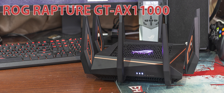 main1 ASUS ROG RAPTURE GT AX11000 Review