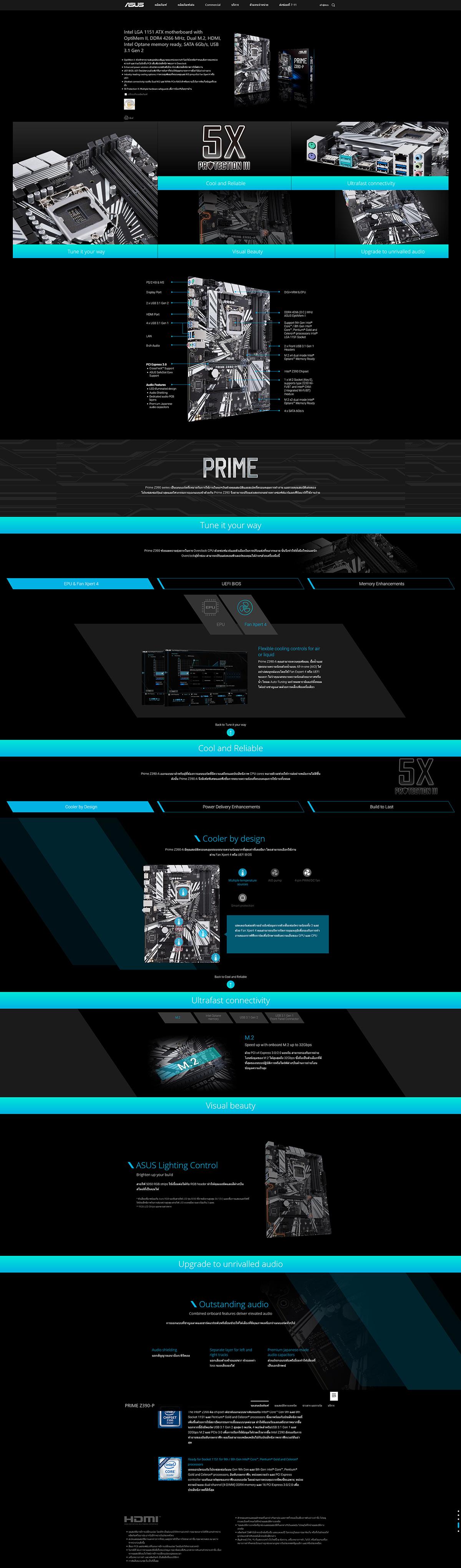 screenshot_2019-05-11-prime-z390-p-e0b980e0b8a1e0b899e0b89ae0b8ade0b8a3e0b98ce0b894-asus-e0b89be0b8a3e0b8b0e0b980e0b897e0b8a8e0b984e0b897e0b8a2