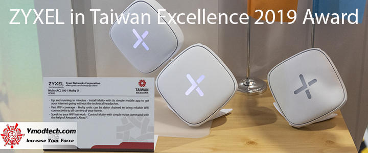 main ZYXEL win Taiwan Excellence 2019 Award