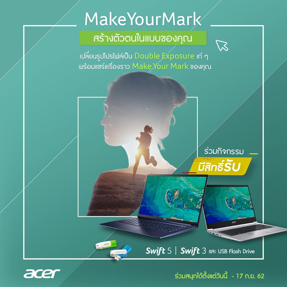 """ร่วมสนุกกับกิจกรรม """"Make Your Mark"""" ด้วยการครีเอทรูป Double Exposure พร้อมแชร์เป้าหมายและวิธีไปให้ถึงเป้าหมายในแบบของคุณ เรื่องของใครถูกใจคณะกรรมการมากที่สุด มีสิทธิ์ได้รับ Acer Swift 5 & 3 และของรางวัลพิเศษจาก Acer"""