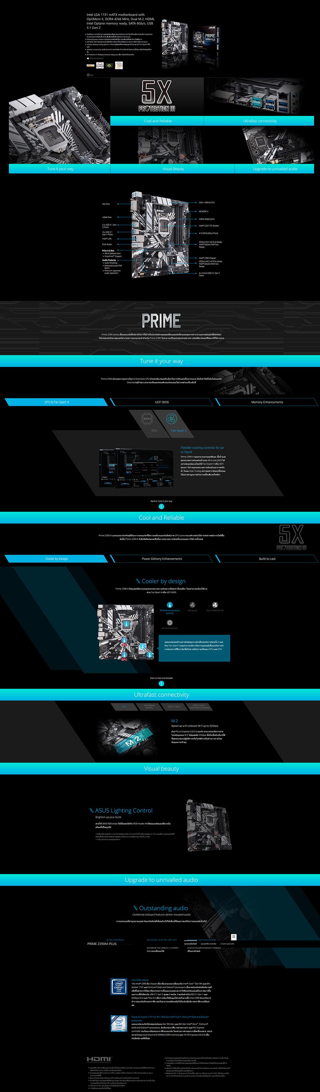 screenshot_2019-09-10-prime-z390m-plus-e0b980e0b8a1e0b899e0b89ae0b8ade0b8a3e0b98ce0b894-asus-e0b89be0b8a3e0b8b0e0b980e0b897e0b8a8e0b984e0b897e0b8a2