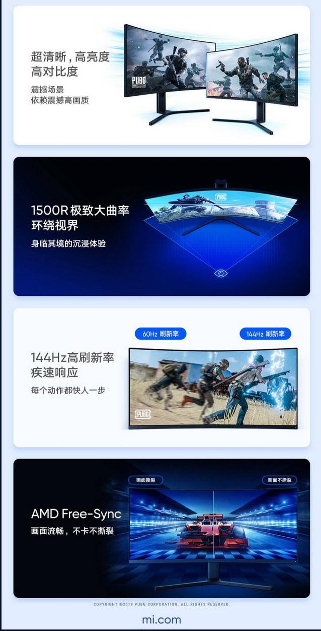 2019 10 18 20 01 09 Xiaomi ลงตลาดจอเกมส์มิ่ง Mi Surface จอโค้ง Gaming Monitor ขนาด 34นิ้ว ความละเอียด 4K Ultrawide ที่ 21:9 รองรับระบบ AMD FreeSync 144Hz ราคา 8550 บาท!!!