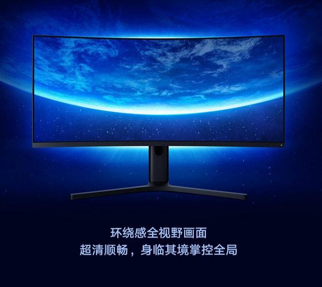 2019 10 18 20 01 45 Xiaomi ลงตลาดจอเกมส์มิ่ง Mi Surface จอโค้ง Gaming Monitor ขนาด 34นิ้ว ความละเอียด 4K Ultrawide ที่ 21:9 รองรับระบบ AMD FreeSync 144Hz ราคา 8550 บาท!!!