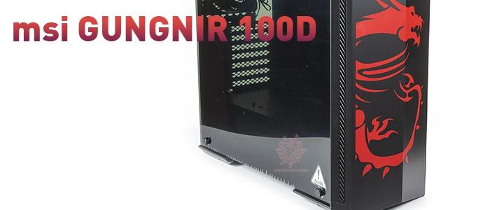 main msi MPG GUNGNIR 100D Review
