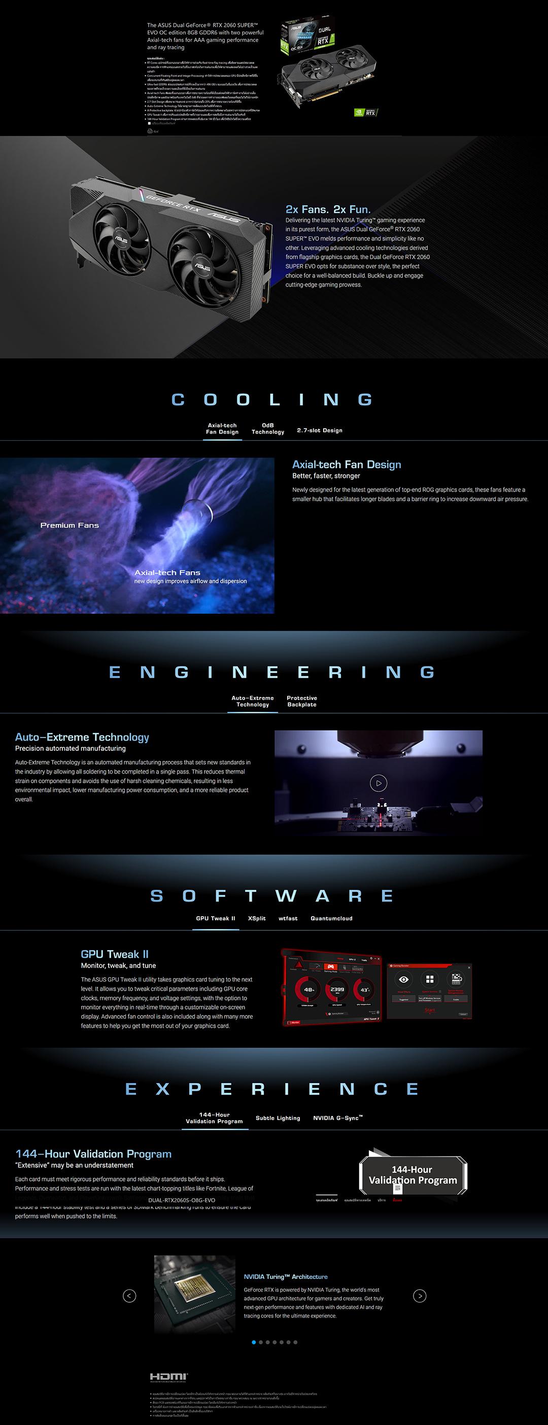 screenshot_2020-01-05-dual-rtx2060s-o8g-evo-e0b881e0b8b2e0b8a3e0b98ce0b894e0b888e0b8ad-asus-e0b89be0b8a3e0b8b0e0b980e0b897e0b8a8e0b984e0b897e0b8a2
