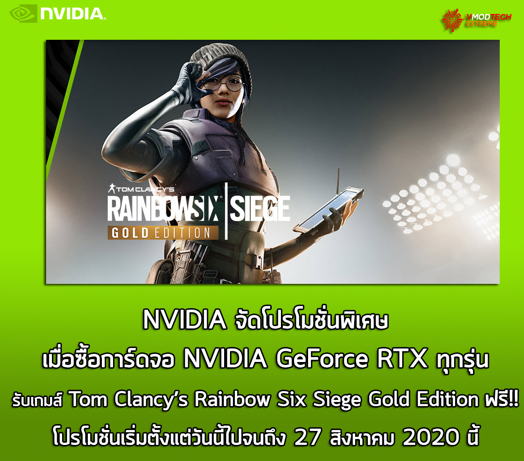 nvidia-buy-geforce-rtx-get-tom-clancys-rainbow-six-siege-gold-edition