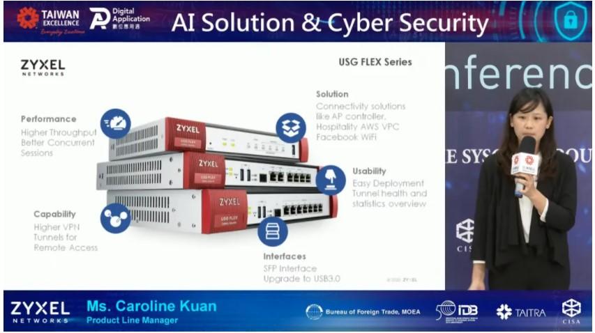 ไซเซลชูไฟร์วอลล์ USG FLEX Series ในงาน AI Solution & Cyber Security ไฟร์วอลล์ที่มีศักยภาพสูงพร้อมสรรพในกล่องเดียว เหมาะสำหรับองค์กรขนาดเอสเอ็มอีและการทำงานจากที่บ้านในยุคนิวนอร์มอล
