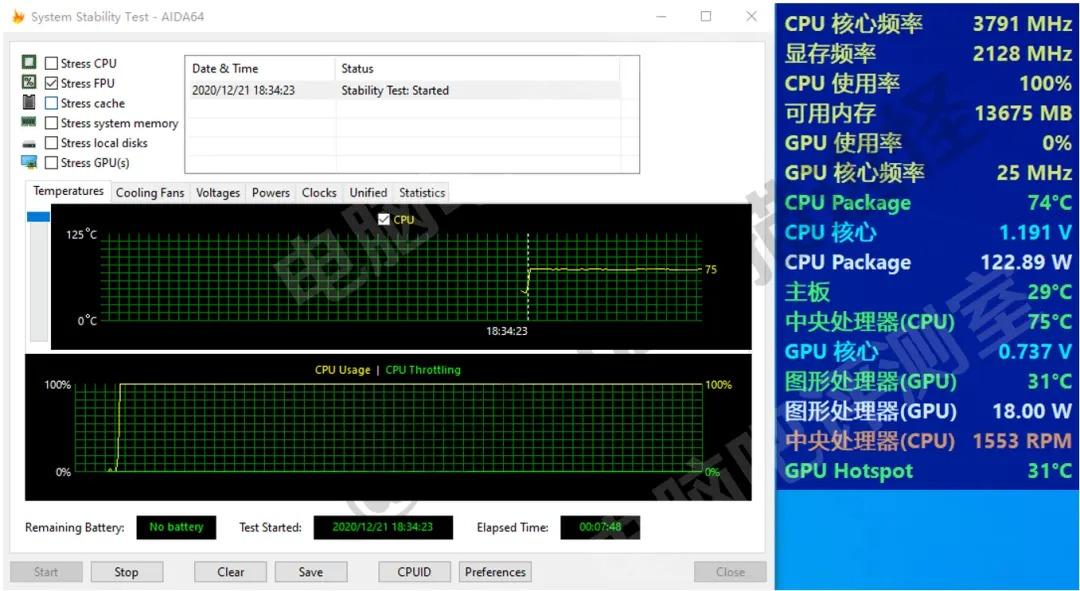 core i9 11900 power consumption1 หลุดผลทดสอบซีพียู Intel Core i9 11900 ในรหัส Rocket Lake S รุ่นใหม่ล่าสุดทดสอบบนเมนบอร์ด B560 รุ่นใหม่ล่าสุด
